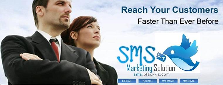 Bangladeshi Phone Numbers Bank and Database- Corporate Bulk SMS